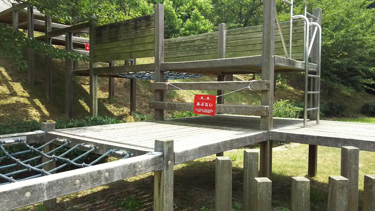 安神山(あんじんさん)わくわくパーク アスレチック