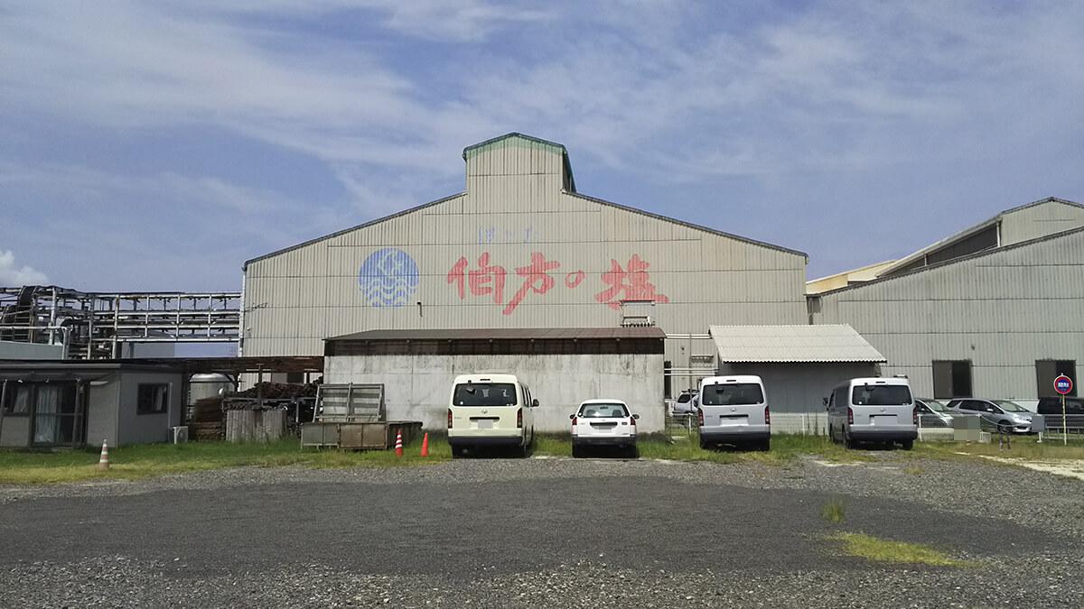 伯方の塩 工場見学 塩田工場