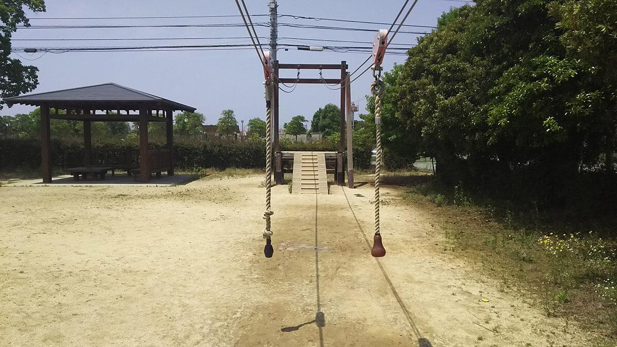 東垣生公園ちびっこ広場 ターザンロープ