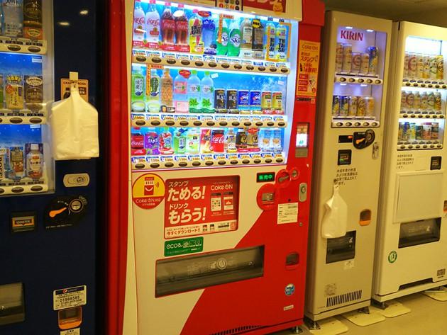 リッチモンドホテル東大阪 自動販売機