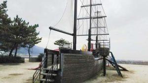 長浜環境緑地 海賊船