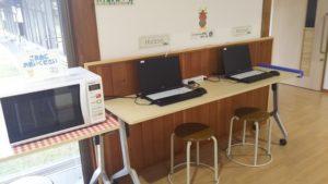 松山市北条児童センター パソコン