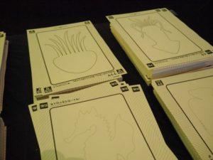 お絵かき水族館 型紙