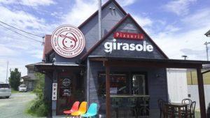 ジラソーレ(Girasole) 店外写真