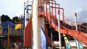 丹原総合公園 ロケット型のすべり台