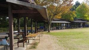 松山市野外活動センター(レインボーハイランド)
