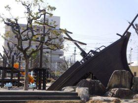 西須賀公園
