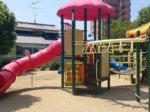 中須賀公園
